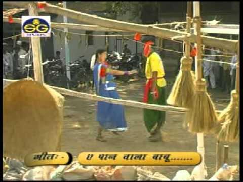a pan wala babu chattishgarhi song
