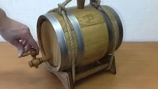 Бочка дубовая для вина 5 л(Подробнее - http://tdinteres.ru/shop/vinodelie/dubovye_bochki/bochka_dubovaya_dlya_vina_5_l1 Дубовая бочка для вина 5 литров. В комплекте: кран,..., 2016-03-22T16:58:22.000Z)