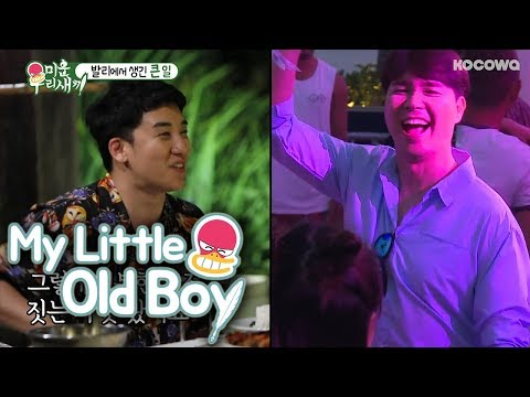 Seung Ri This is famous and popular food in Indonesia [My Little Old Boy Ep 90]