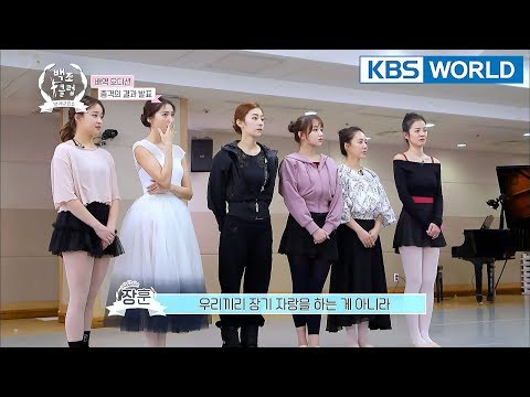 The Audition Result Is Shocking! Only 3 Members Passed And The Other 3 Failed![The Swan Club]