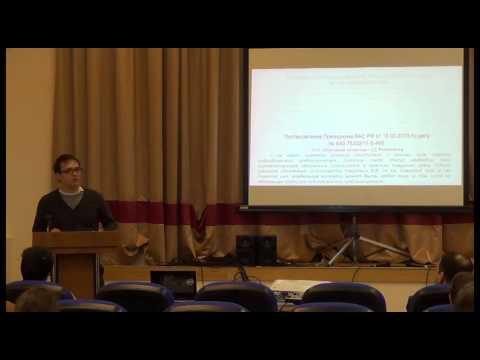 Видео Охрана интеллектуальных прав триъгълник