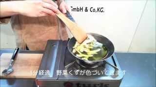 ターク フライパンの焼きならしとお手入れ方法 thumbnail