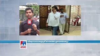കര്ണാടകയിൽ വിശ്വാസവോട്ടെടുപ്പ് നേരത്തേ ഉണ്ടായേക്കും | Karnataka Report