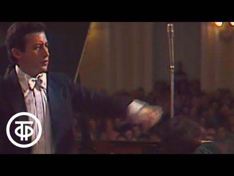 """Концерт Государственного камерного оркестра """"Виртуозы Москвы"""". Произведнения И.С.Баха (1982)"""
