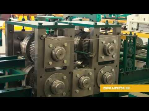 Оборудование для производства оцинкованного термопрофиля для ЛСТК