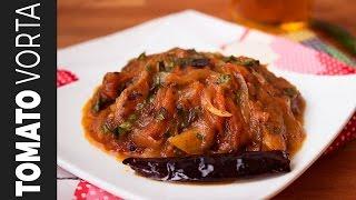 টমেটো ভর্তা | Tomato Vorta | Bangladeshi Vorta Recipe