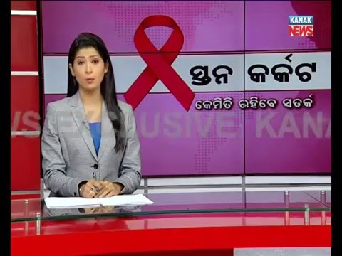 Breast Cancer: Awareness, Detection and Treatment
