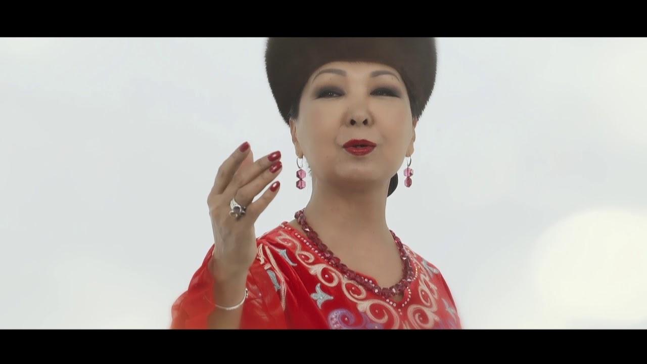 Саламат Садыкова - Ойлодун бекен мени сен | жаны клип | #Kyrgyz Music