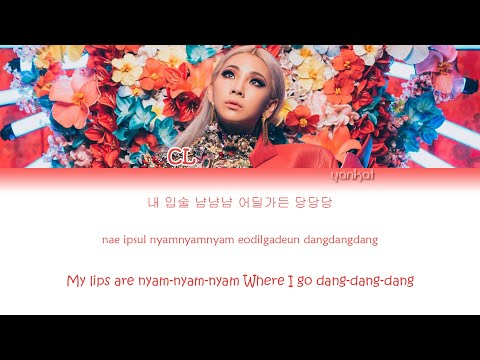 cl---hello-bitches-(color-coded-han|rom|eng-lyrics)-|-by-yankat