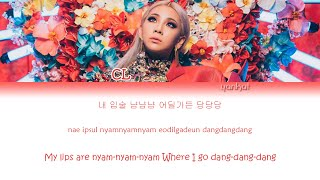 CL Hello Bitches Color Coded Han Rom Eng Lyrics By YankaT