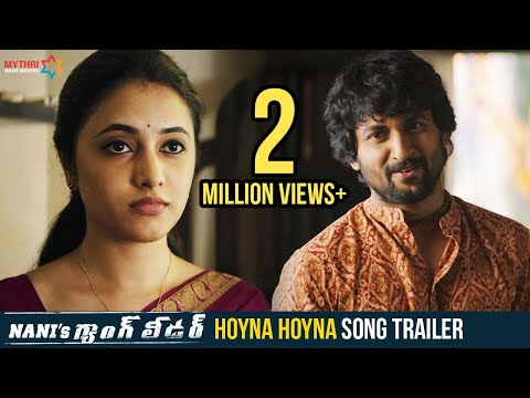 hoyna-hoyna-song-trailer-|-nani's-gang-leader-movie-songs-|-nani-|-anirudh-ravichander-|-karthikeya