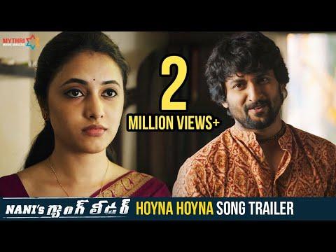 Download Lagu  Hoyna Hoyna Song Trailer | Nani's Gang Leader Movie Songs | Nani | Anirudh Ravichander | Karthikeya Mp3 Free