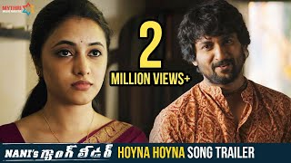 Hoyna Hoyna Song Trailer | Nani's Gang Leader Movie Songs | Nani | Anirudh Ravichander | Karthikeya