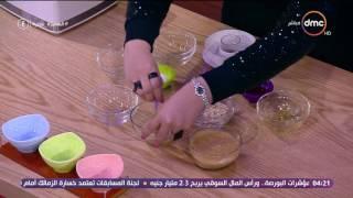 السفيرة عزيزة - رشا دياب