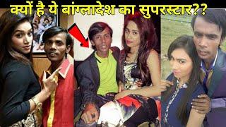 Download lagu Hero Alom Biography This Bangladeshi star will inspire you ह र अल म Bangladeshi SuperStar MP3