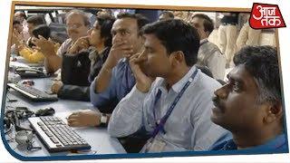 Chandrayaan 2: थम गयी हैं सांसे, हर चेहरे पर तनाव की लकीर!