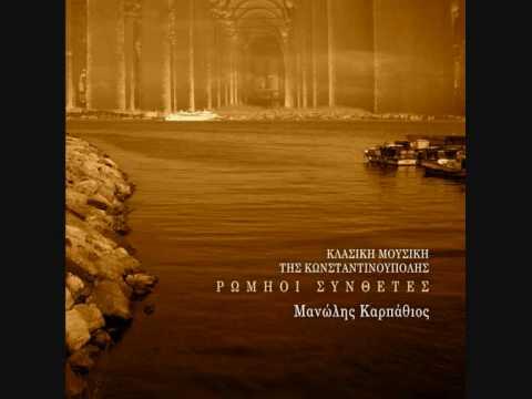 Hüseyni Pesrev - Kemenceci Nikolaki