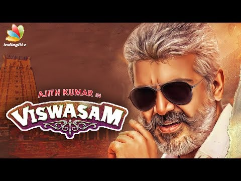 VISWASAM Theatre Rights Sold for a HUGE Amount | Thala Ajith, Nayanthara