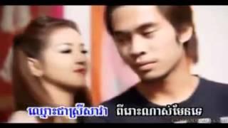 ស្មោះបងអូនស្លាប់អី Karaoke;ភ្លេងសុទ្ធ'' Smos bong oun slab ey; Chhay Virakyuth
