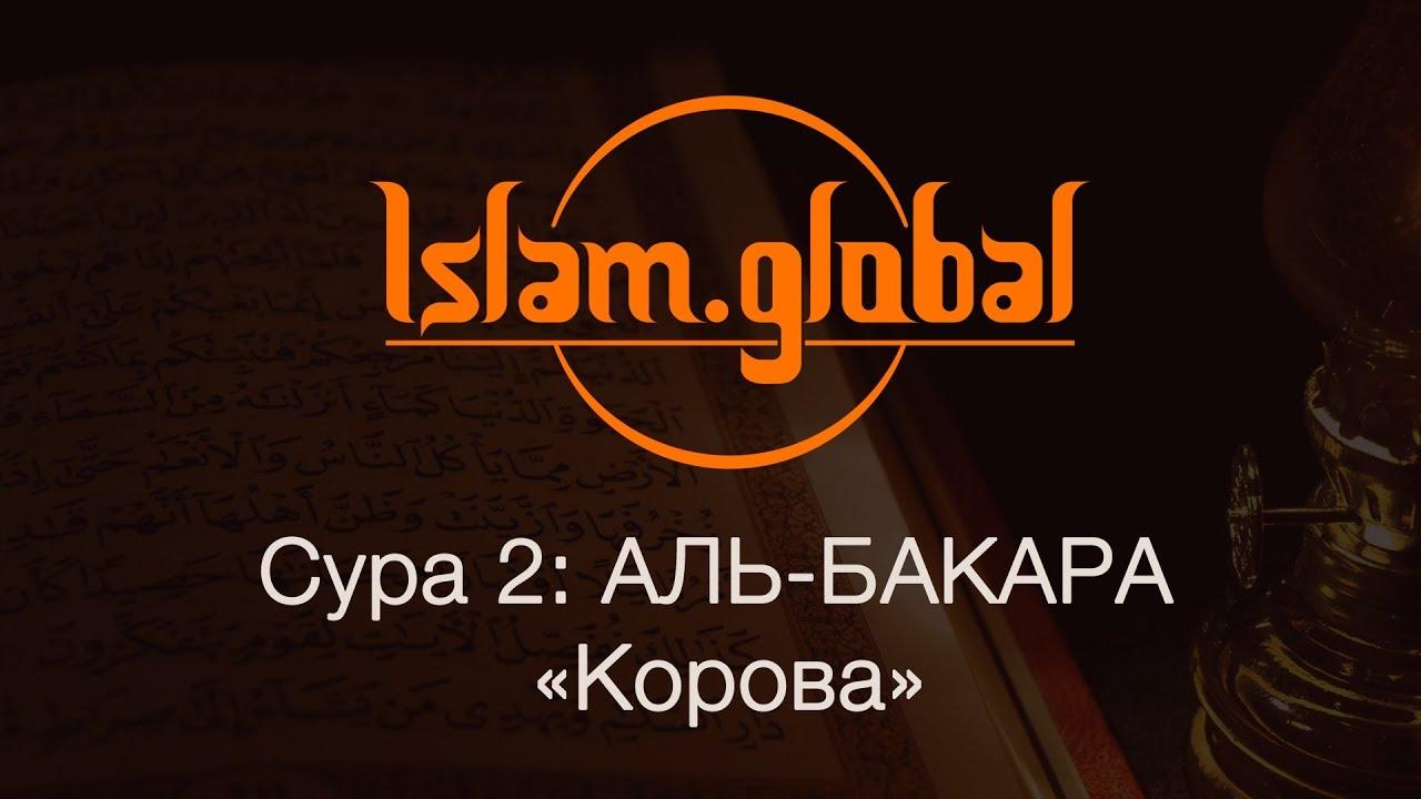 кредит алиф самая восточный банк оренбург онлайн заявка