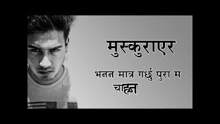 New song by Sushant Kc Muskurayeraw - Sushant Kc :New song
