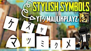 Download How To Add Symbols And Emoji In Your Name In Pubg Mobile