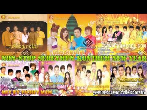 Khemarak Sereymun All Konthrem New Year 2013 to 2009