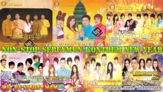 Khmer khmer