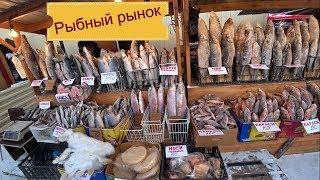 Рыбный рынок в Якутии! Цены на рыбу из Якутии! Yakutian fish