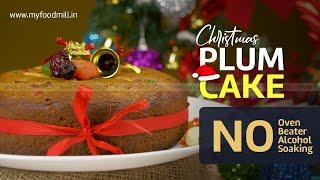 Plum Cake / Christmas Cake / No- Soak Plum Cake / No Oven No Beater Cake / Kerala Plum Cake