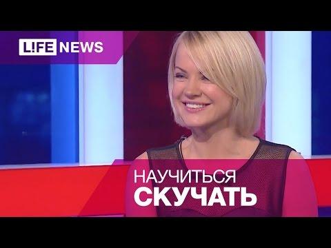 Ирина Ортман выпустила клип на песню, написанную ее отцом