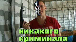 #toua #пороховойпистолет #монтаж #гипрок #стройка #ремонт Пороховой монтажный пистолет Toua 307