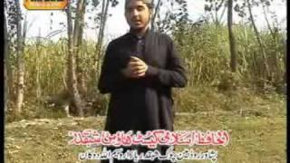 PASHTO NAAT QESSA AKASHA R A by Suhail Mashoom