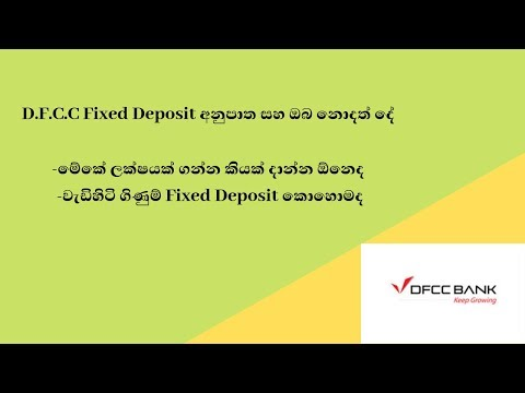 fixed-deposit-questions-and-answers--dfcc-bank-