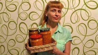 Морковь по корейски на зиму! СЕКРЕТ заготовки и консервации салата