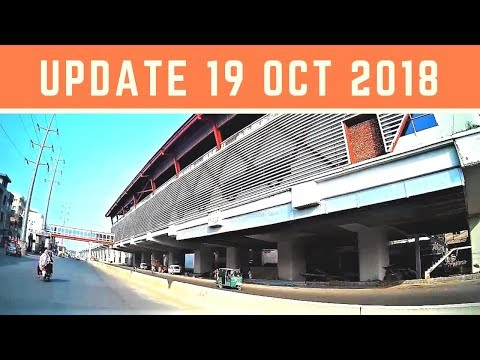 Last Station Of Orange Train To Onwards | Package 2 | Metro Lahore