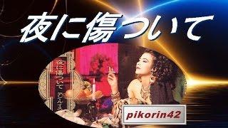 1992年 リリース 35枚目のシングル 作詞:岩里祐穂/作曲:中崎英也 ア...