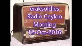 Radio Ceylon 12-10-2016~Wednesday Morning~02 Purani Filmon Ka Sangeet - Kamsune Kabhina Sune Gaane