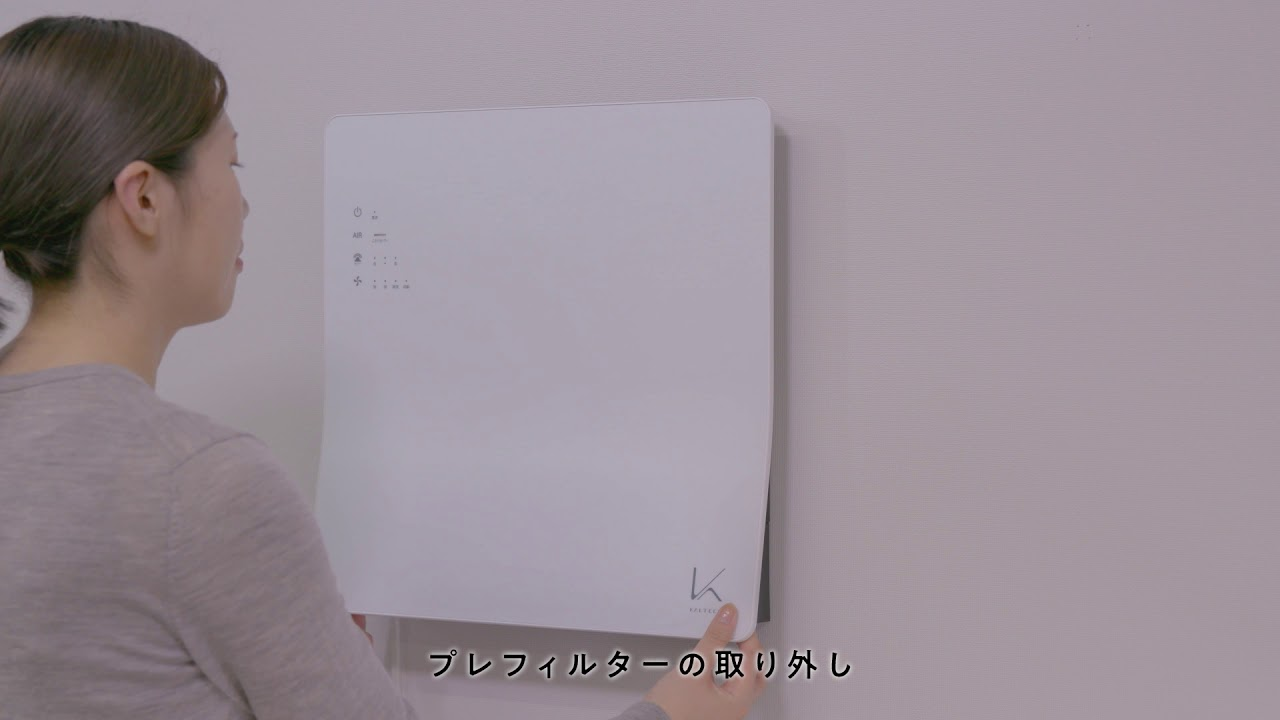 KL-W01【使い方ガイド】