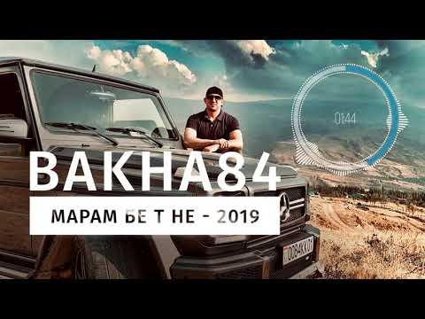 Баха84 - Марам бе т 2019 _ Bakha84 - Maram be t 2019