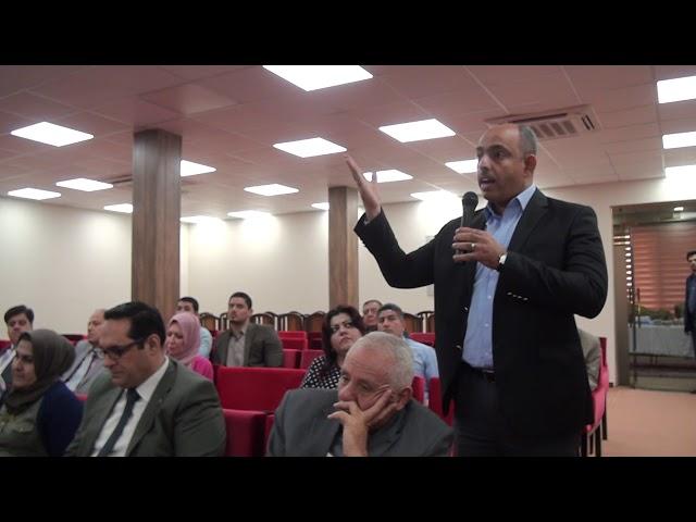 ندوة الوئام الاجتماعي في بناء العراق