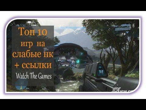 Прохождение игры Halo 4 часть 1