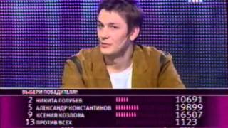 Реалити-шоу ГОЛОД 97 ФИНАЛ