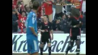 Драматични моменти в българския футбол