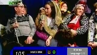 Mulaqaat (Meeting) with Bosnians on April 24, 1994 with Hazrat Mirza Tahir Ahmad (rh)