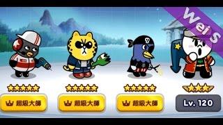 【Wei S】264 Moon with friends 饅頭人與他的五星快樂夥伴 (Commander Moon | 司令官饅頭人 | 司令官ムーン)