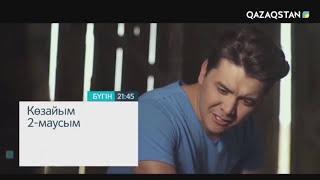 БАЙЗАКОВА ҰЯТТЫ ЖЕРЛЕРІН ҰСТАТЫП ЖҮР!!!/Астанадағы бораннан 2 адам қайтыс болды...