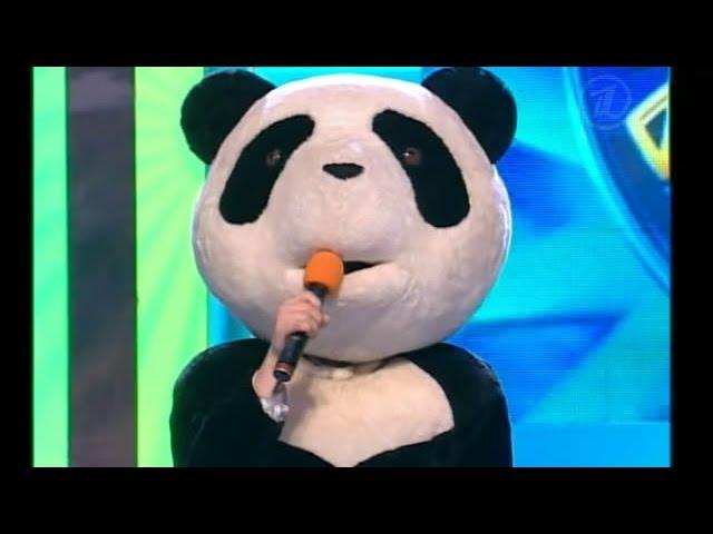 КВН  Биатлон с пандой