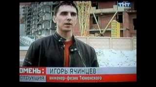 Инструкция по применению: шум (2009 г.)(аттестация рабочих мест., 2012-08-04T06:34:02.000Z)