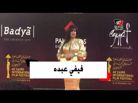 فيفي عبده تداعب المصورين بـ«5 إمواه» فور وصولها مهرجان القاهرة السينمائي  - نشر قبل 20 ساعة